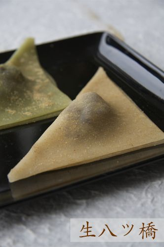 Yatsuhashi (生八ツ橋) soft cinnamon rice paper folded over red bean paste...my favorite Kyoto confection!