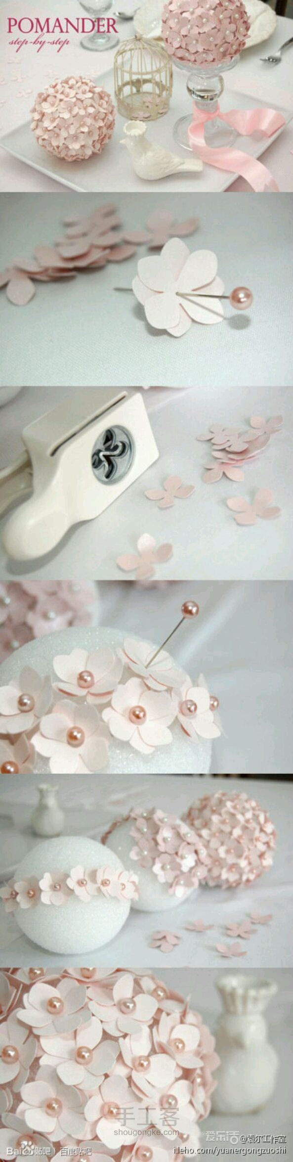 Paper flower balls - for centerpieces or flower girl bouquets! DIY