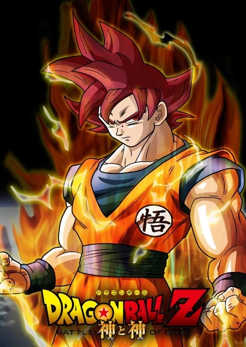 I guess super saiyan 4 wasn't enough for people.. they had to make him to a flippin God!! People do too much these days.. and this how I spend my Saturday nights.. that and talking to my asian friend.. >u<