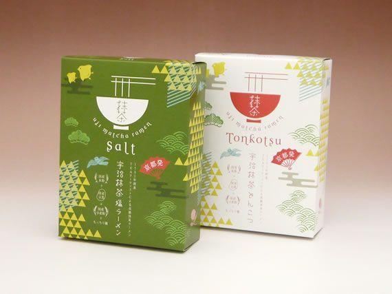 シュンマガ 画期的な商品 と 長い伝統 を両立 パッケージデザイン パッケージのアイデア 食べ物のパッケージデザイン