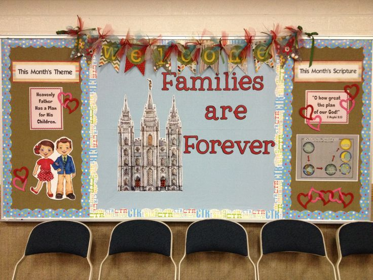 Bulletin Board For Lds Primary March 2014 | Party Invitations Ideas