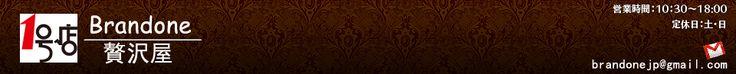 中古ブランド品販売-ルイヴィトン、 シャネル、エルメス、プラダ、グッチ 大特価でご提供中-品質保証 : 靴 - ルイヴィトン Louis Vuitton シャネル Chanel エルメス Hermes プラダ Prada グッチ GUCCI クリスチャン·ディオール DIOR フェンディ Fendi クロエ Chloe ブルガリ Bvlgari ティファニー Tiffany カルティエ Cartier ロレックス Rolex オメガ OMEGA パテック・フィリップ PATEK PHILIPPE パネライ Panerai アイ・ダブリュー・シー IWC ブライトリング Breitling フランク・ミュラー FRANCK MULLER セイコー SEIKO チュードル Tudor その他 タグホイヤー TAG Heuer