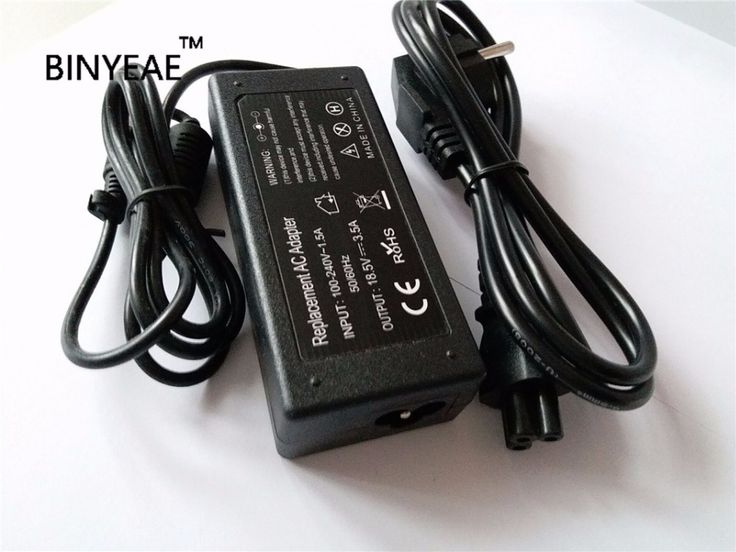 18.5V 3.5A 65w Universal AC Adapter Battery Charger for HP Compaq 6720s 510 G5000 G6000 G7000 Laptop Free Shipping