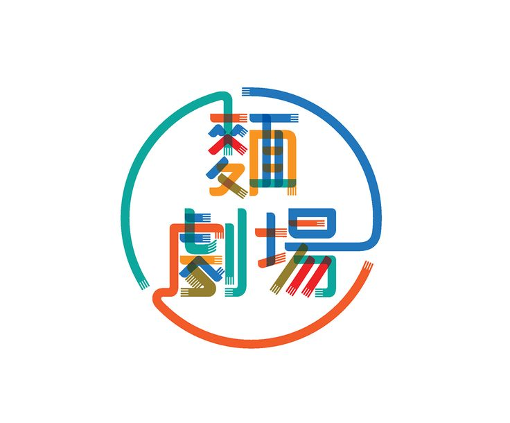 Noodle Theater, Identity system on Behance