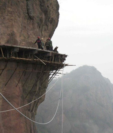 #Смелые #китайцы #Brave #Chinese