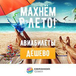 Выгодный шоппинг не выходя из дома! Экономь своё время и деньги! Бесплатная доставка! http://moyshopping.blogspot.ru/