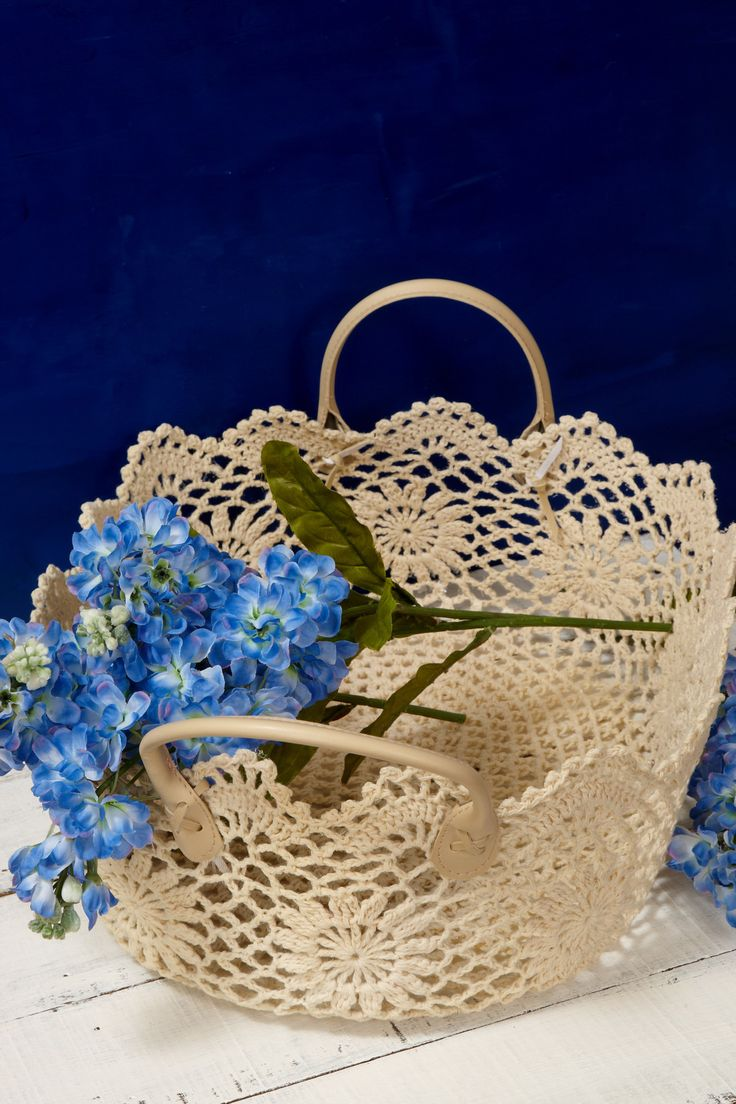 Lace Basket with Handles Beige 18in