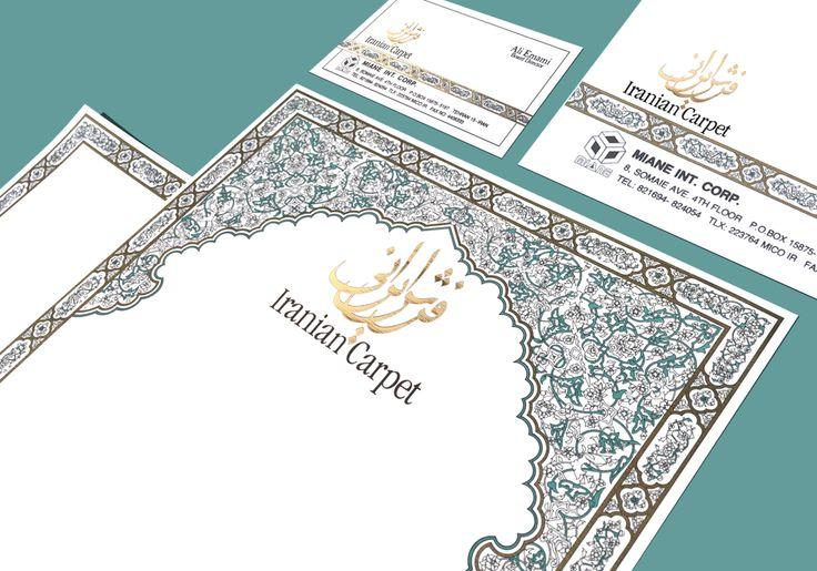 فرش ایرانی- شرکت میانه طراحی لوگو و اوراق اداری | samar kaberi ...فرش ایرانی- شرکت میانه طراحی لوگو و اوراق اداری
