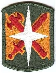 WorldMilitary - 14 Military Police Brigade Patch. US Army