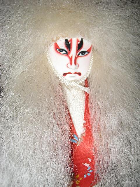 Kabuki Doll   Japanese