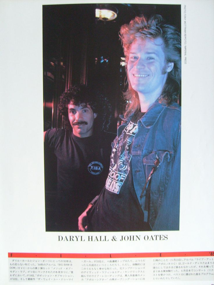681 best I love Daryl Hall <3 <3 images on Pinterest | Daryl hall ...