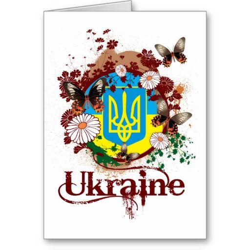 83 best ukrainian holiday goods images on pinterest ukraine badge ukrainian christmas cards butterfly ukraine greeting card from zazzle m4hsunfo