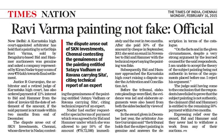 Ravi Varma painting not fake: Official   Times of India, Chennai, 16th Feb 2015