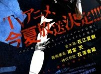 You searched for tokyo ghoul – Watch Anime Online Free English Dubbed - English Subbed