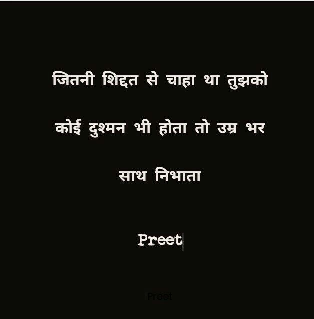 Pin By Asd On Comments Life Quotes Gulzar Quotes Love Quotes