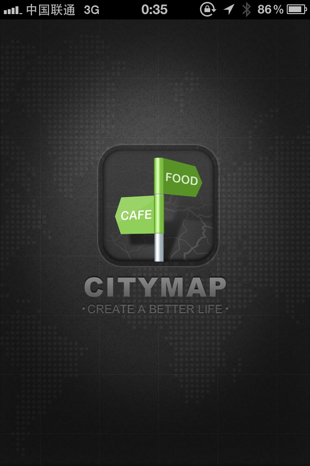 CityMap - Cover_iOS帕特恩