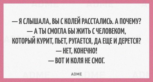 http://www.adme.ru/svoboda-narodnoe-tvorchestvo/20-otkrytok-o-samoj-nastoyaschej-romantike-908710/