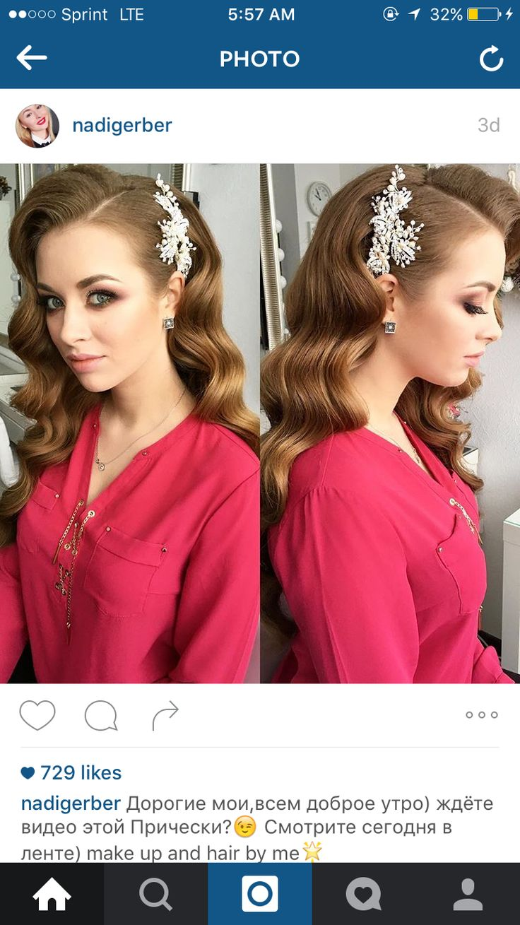 gorgeous finger waves