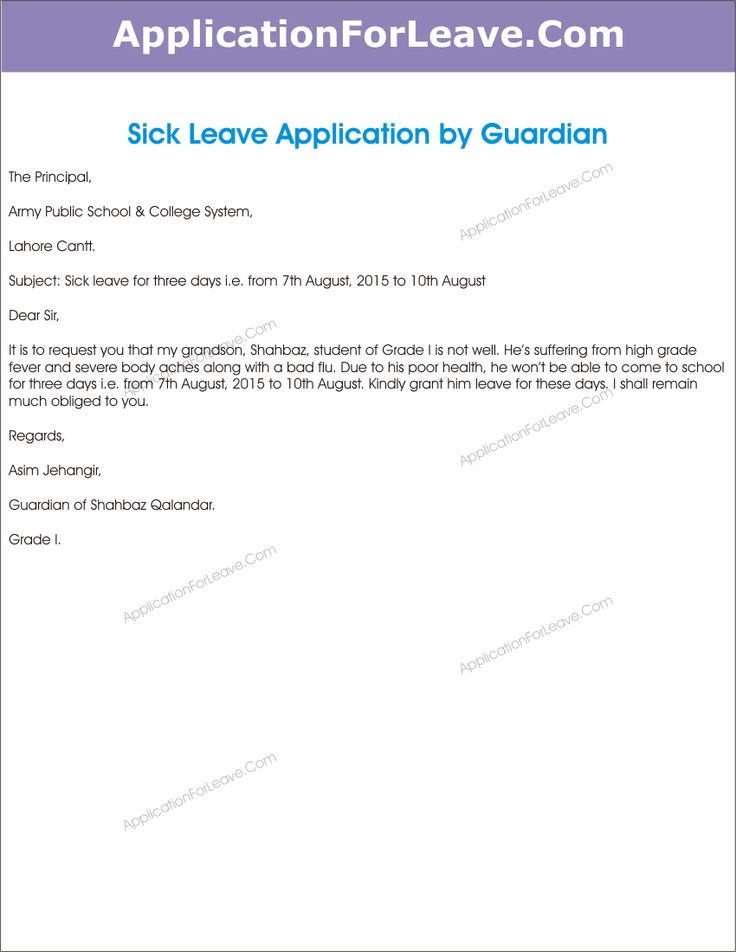 leave application guardian for yesterday Home Design Idea - school leave application