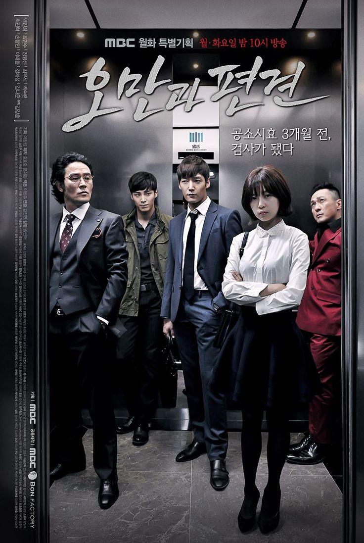 Pride and Prejudice (2014, MBC). Starring Choi Jin-hyuk, Baek Jin-hee,Choi Min-soo, Lee Tae-hwan, Son Chang-min, and more. Airs Mondays and Tuesdays at 10 p.m. (2 eps/week) [Info via Asian Wiki]