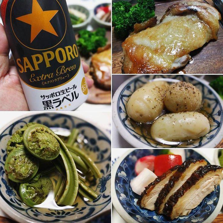 こごみのおひたし 鶏もも肉のロースト ( ω )っカンパイ  #ビールクズ #ビール #beer #新じゃがの含め煮は冷やして #かんぱい #乾杯 #cheers