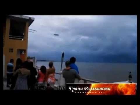 Нло 2014 Пуэрто Рико UFO 2014 Puerto Rico видео - YouTube