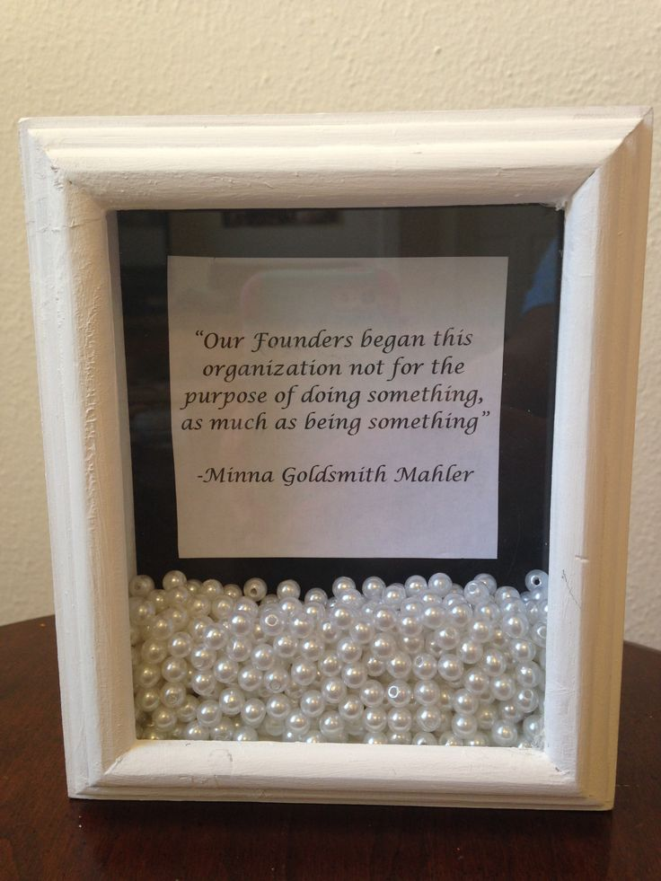 DphiE Minna Goldsmith Mahler quote pearl shadowbox big/little craft