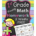 This FREE product contains 2 weeks of Common Core math homework sheets covering the first two weeks of 1st grade!  Each homework sheet also comes w...