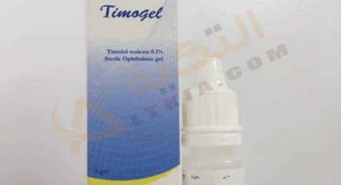 ت ستخدم قطرة تيموجل Timogel في علاج ارتفاع ضغط العين وهو يطلق عليه مرض الجلوكوما وتحتوي على مادة تيمولول وسوف نتناول في هذه المقال Personal Care Toothpaste