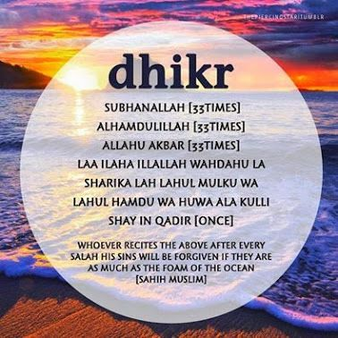 Best dhikr after Salah every Muslim should practice, please share and get good deeds. Ameen...
