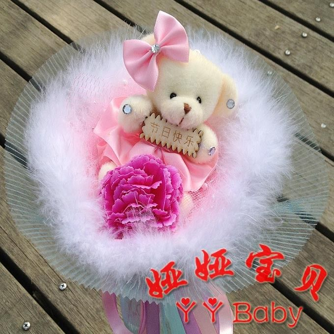 Pink Teddy Bear Bouquet