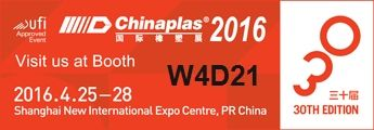 Welcome to CHINAPLAS 2016 | ZQ BOOTH:W4D21 >>> The 30th International Exhibition on Plastics and Rubber Industries >>> Date:  25-28 April 2016 >>> Opening Hours:25-28. 4. 2016  ( 09:30 - 17:30 ) >>> Venue: Shanghai New International Expo Centre, Pudong, Shanghai, PR China >>> ZQ Booth No.: W4D21 >>> ZQ Exhibits:Blow Molding Machine