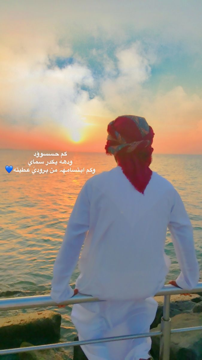 رمزيات Handsome Arab Men Arab Men Oman National Day
