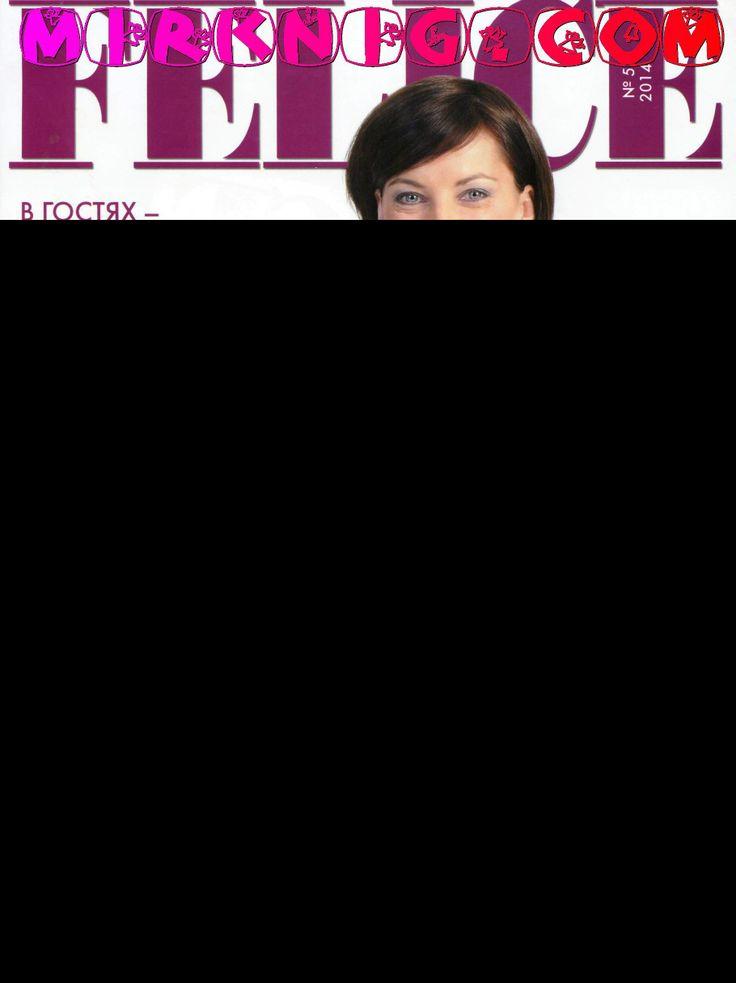 FELICE №52014 - 紫苏 - 紫苏的博客