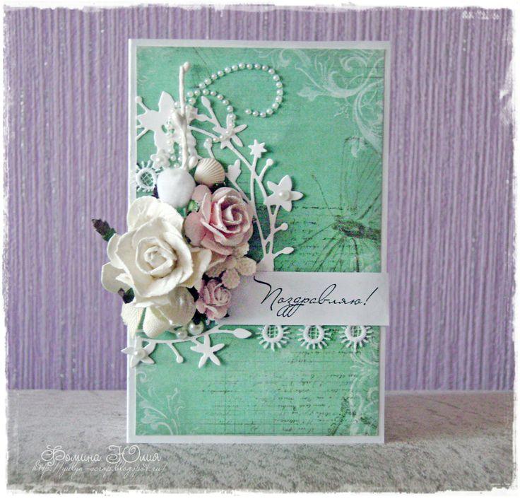 скрапбукинг, открытка, scrapbooking, card