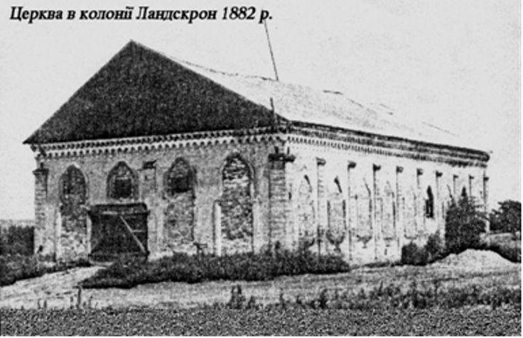 маргенау церковь - Поиск в Google