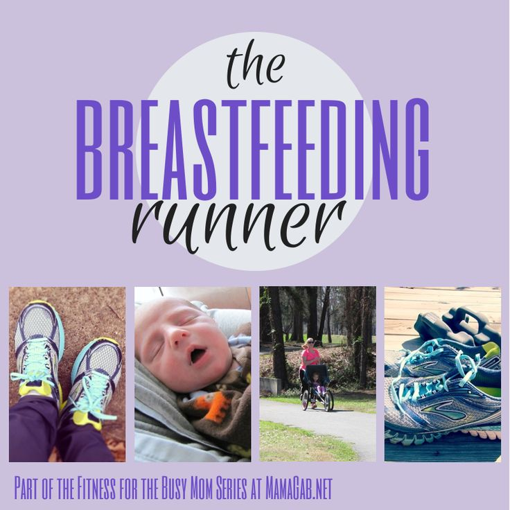 The Breastfeeding Runner: Everything you need to know about becoming a #runner while still #breastfeeding your baby.
