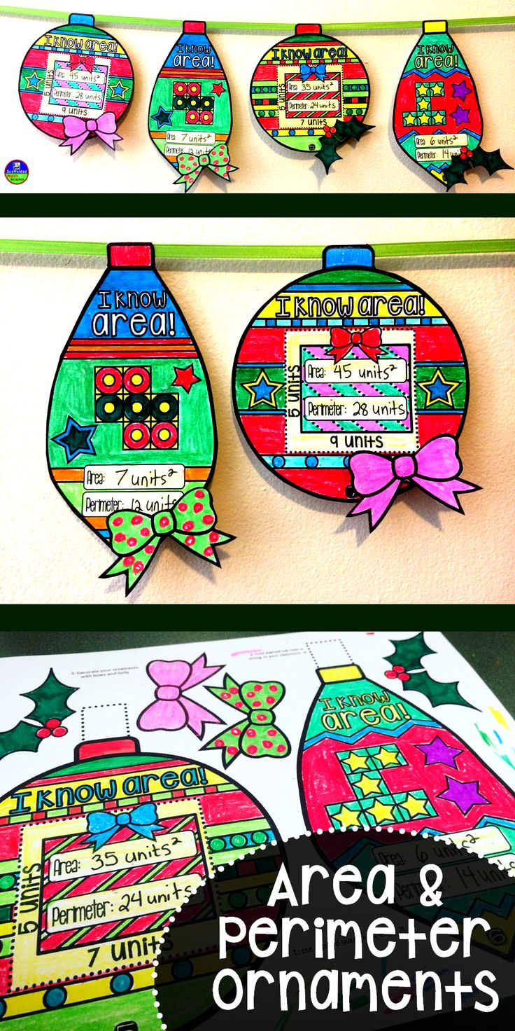 A third grade teacher asked me to make her some ornaments for area and perimeter for her students like the ones I made for older kids. She was very excited when I sent her these area and perimeter ornaments.