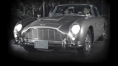 James Bond Is Going Back To Basics - And rumor has it that Skyfall's going to feature our favorite ride.