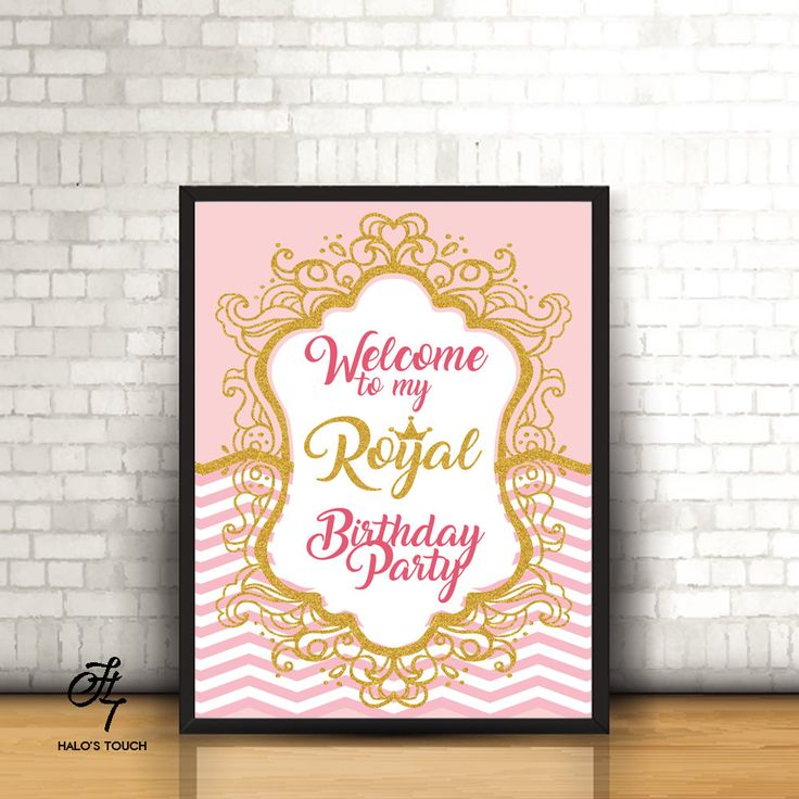 Gifts Cards Sign In Pink And Gold Princess Birthday Party Royal Printable Customize By HalosTouch On
