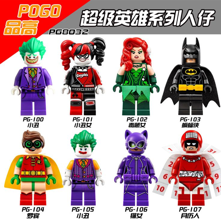 8pcs Batman Joker Catwoman Robin Poison Ivy Calendar Harley Quinn  Toy Figure Marvel Blocks PG8032 Lepin Compatible With Lego