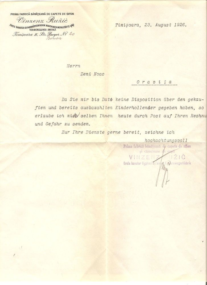 Old Document 1926
