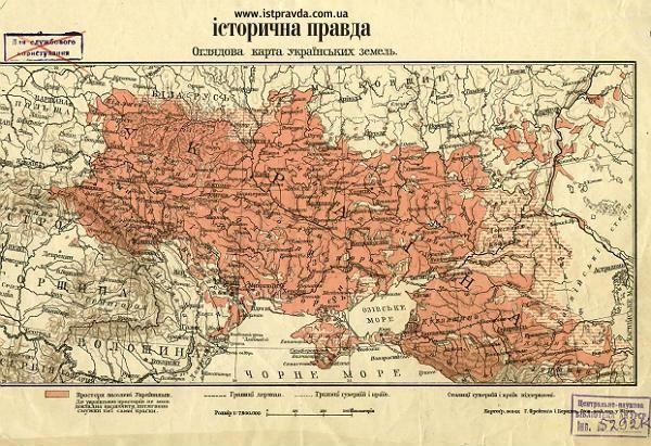 Razmery Ukrainy Do 1918 Goda Odin Fakt I Tri Istochnika