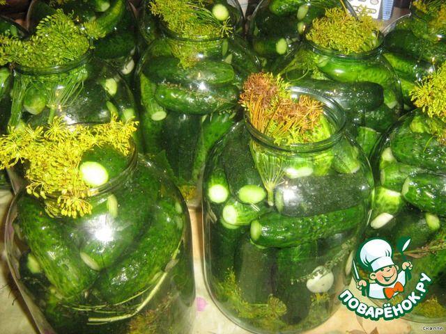 Деревенские соленые огурцы ингредиенты