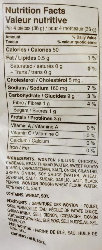 CJ Bibigo Chicken and Cilantro Mini-Wontons Nutrition Facts