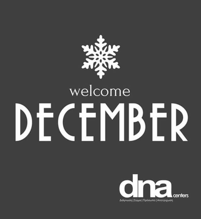 December is here! The most beautiful month of the year ! #December2017 #christmasiscoming #dna #medicalaesthetics www.dnacenters.gr