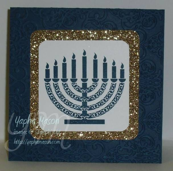Jewish Celebrations Hanukkah Card 1