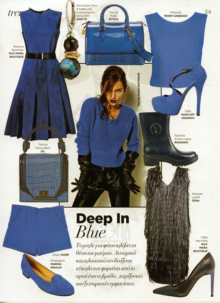 Deep In #Blue! #Oxette #unique #earrings - #Adore November issue