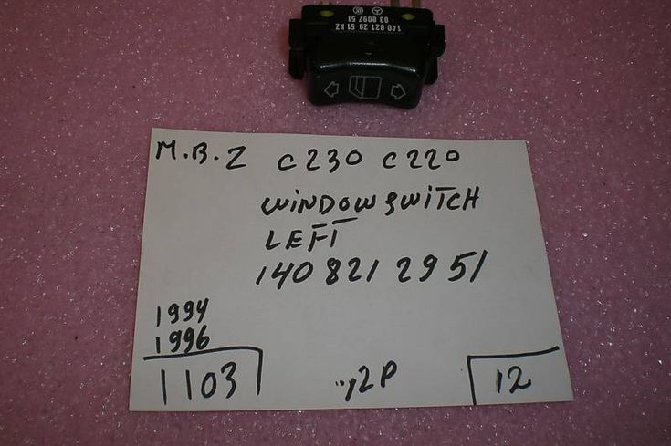 MERCEDES BENZ 1994-1996 C230 C220 WINDOW SWITCH (LEFT SIDE)