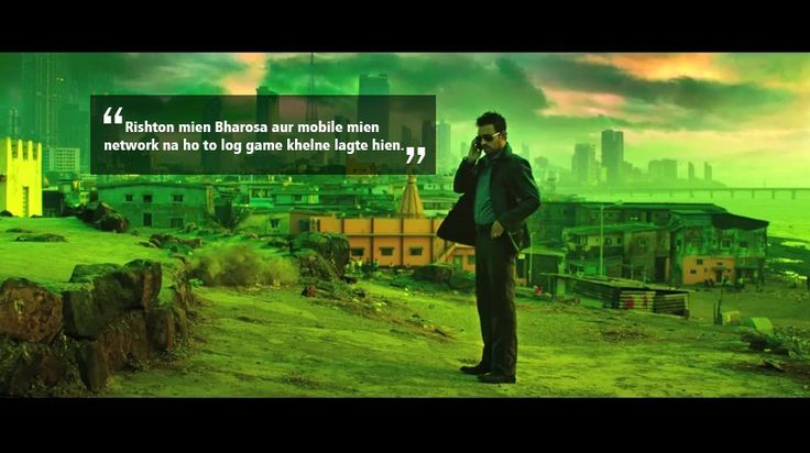 Upcoming Hindi Film #Jazbaa 2015 directed by #SanjayGupta  Find famous #dialogues of Jazbaa at http://jazbaafilm.com/